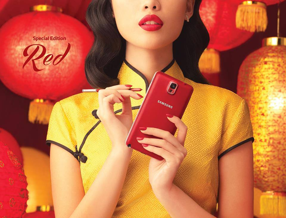 Galaxy Note 3 Special Edition Red