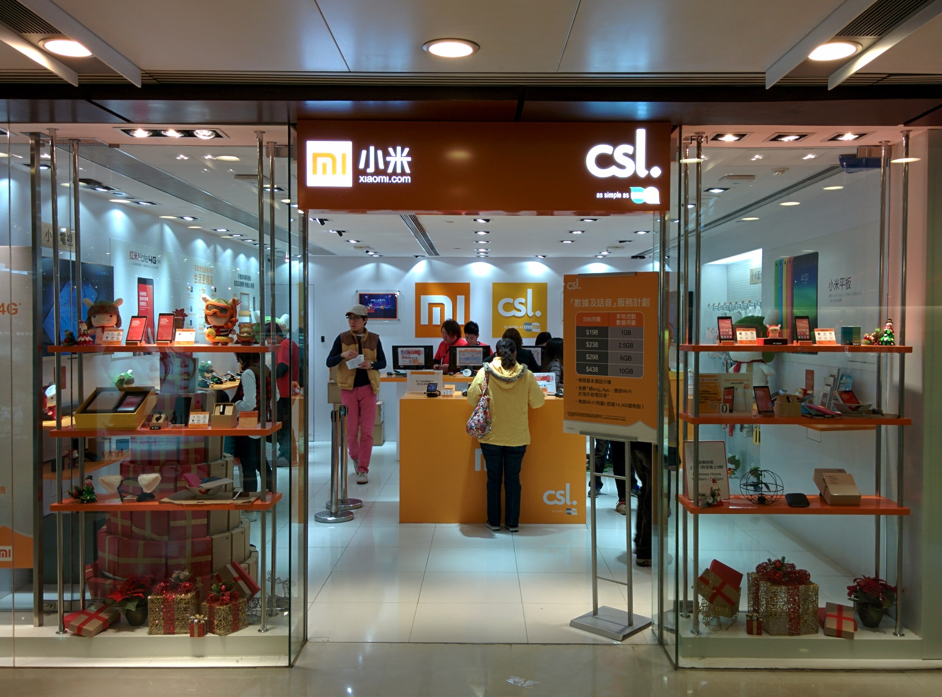 The World's One and Only Xiaomi Store – acurrie.me